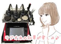 岡山市の美容鍼灸キュア鍼灸サロンの相談風景
