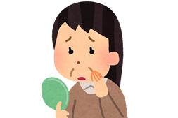 ほうれい線に悩んでいる岡山市の女性