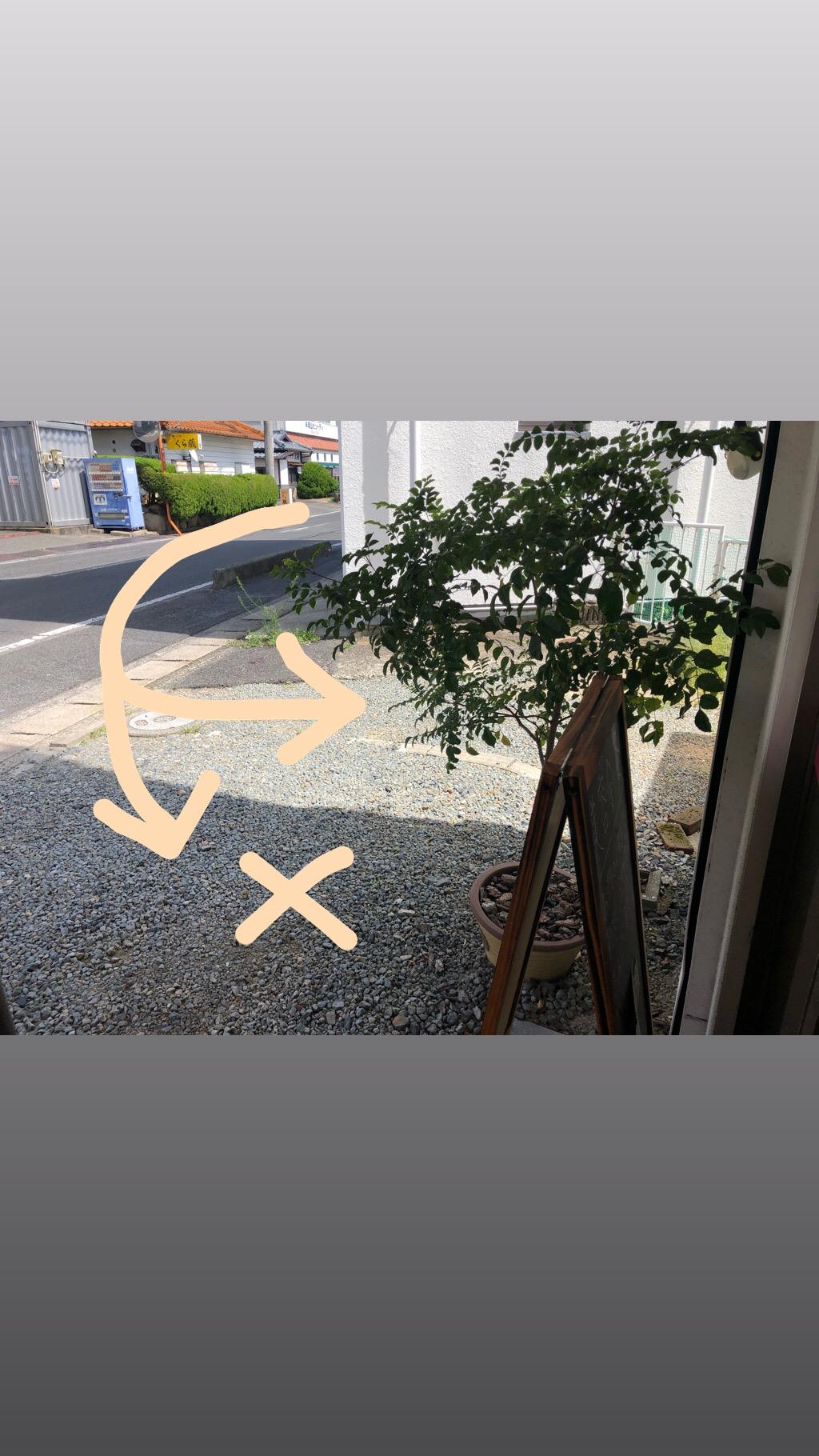 岡山市南区,キュア鍼灸,駐車場,2台