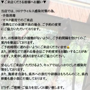 キュア,緊急事態宣言,岡山市